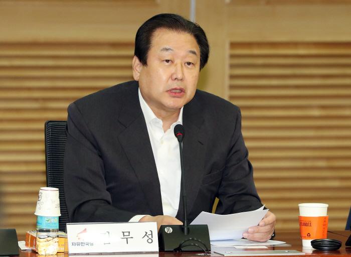 `열린 토론, 미래` 토론회서 발언하는 김무성 의원 [사진제공 = 연합뉴스]