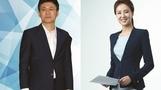 KBS 뉴스 대개편…'뉴스9' 엄경철·이각경 새 앵커