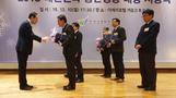 한국동서발전, 동반성장 기업 대상서 동반성장위원장상 수상