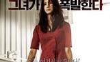 이시영의 `언니`, 1월 1일 새해 개봉 확정