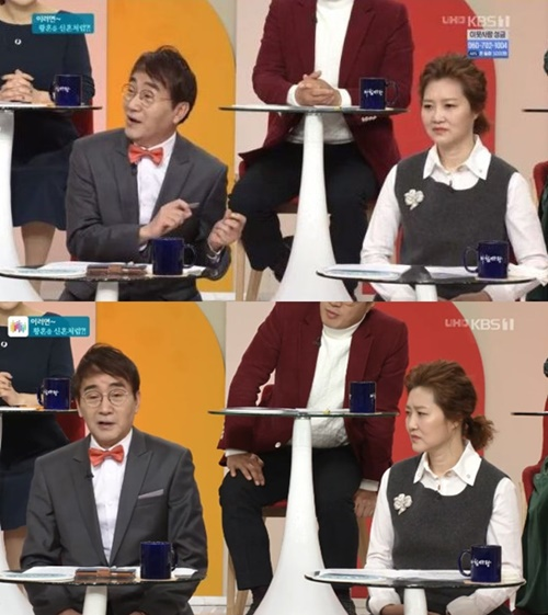 왕종근 김미숙 '아침마당' 사진=KBS1 '아침마당' 캡처