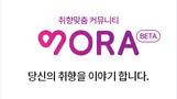교보문고, 지식문화 SNS `보라` 오픈