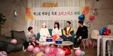 `날보러와요` 박나래, 샤이니 키를 위한 `핵인싸 칵테일`...