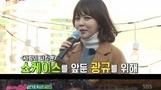 '불청' 금잔디, 2년 만에 재출연… 청춘 여행 합류 '남...