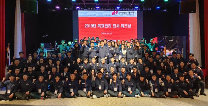 덕신하우징 임직원 2019 워크샵 단체 촬영