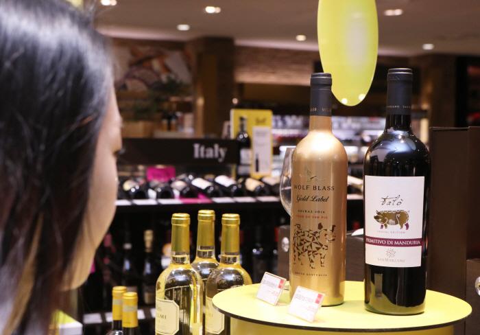 황금돼지해 와인 (가로2)