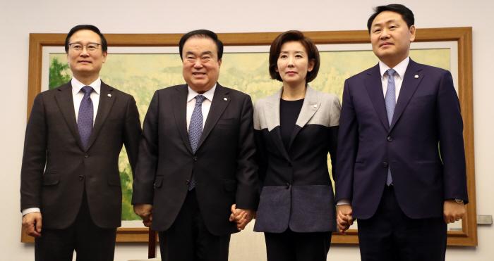 국회의장-교섭단체 원내대표 회동 [사진출처 = 연합뉴스]