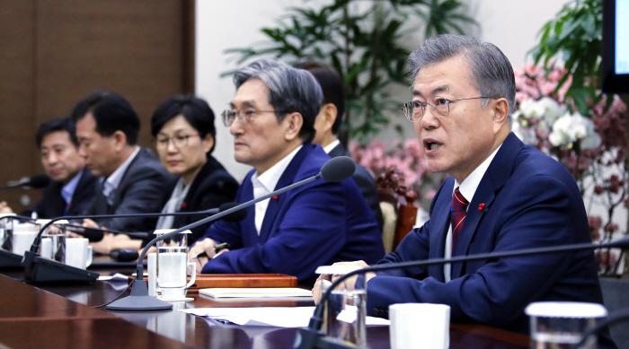 올해 첫 수석·보좌관 회의 [사진 제공 = 연합뉴스]
