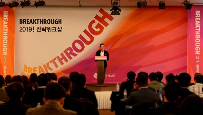 11일 부여롯데리조트에서 김현수 롯데손해보험 대표이사가 전략워크숍을 주재하고 있다.[사진 제공: 롯데손해보험]