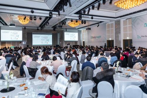 GC녹십자웰빙은 지난 12일 서울 강남구 르메르디앙호텔에서 바디인사이트(BodyInsight) 런칭 심포지엄을 개최했다. [사진 제공 = GC녹십자웰빙]