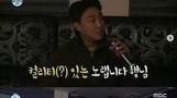 """'나 혼자 산다' 손아섭, 황재균에 노래 배틀 제안 """"부산..."""