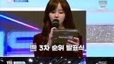 `언더나인틴` 최수민 방출 결정...MC김소현