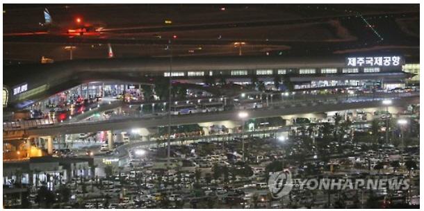 제주공항 [연합뉴스 자료사진]