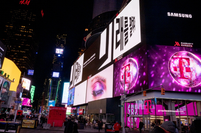삼성전자의 미국 뉴욕 옥외광고 [사진 제공 : 삼성전자]