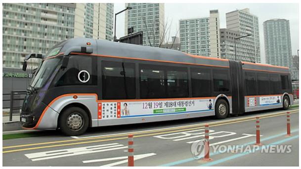 세종시 간선급행버스시스템(BRT) 차량(바이모달트램) 모습 [사진=연합뉴스]