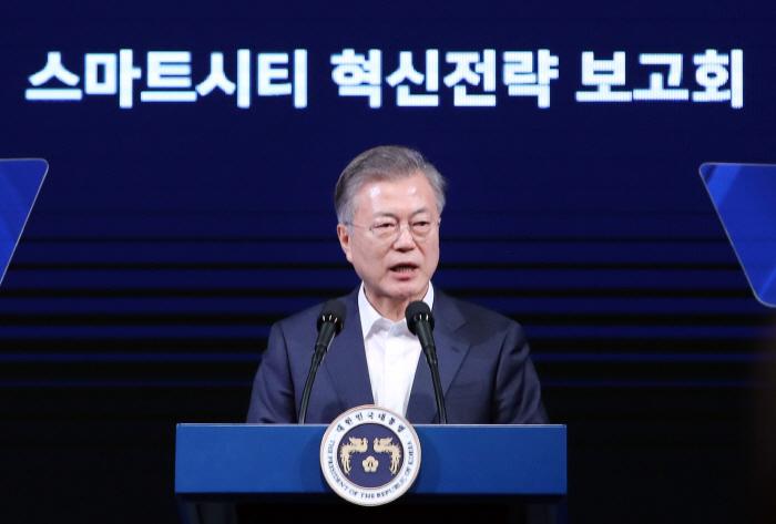 문 대통령, 스마트시티 혁신전략 보고회서 발언 [사진 출처 = 연합뉴스]