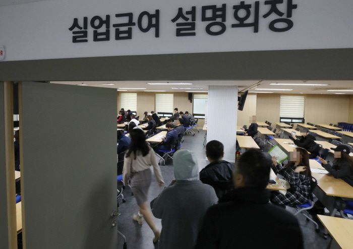 실업자수 외환위기후 최대 [사진 = 연합뉴스]
