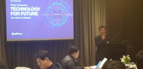 김병훈 에코프로비엠 경영대표가 13일 개최한 기자간담회에서 인사말을 하고 있다. [사진 = 한경우 기자]