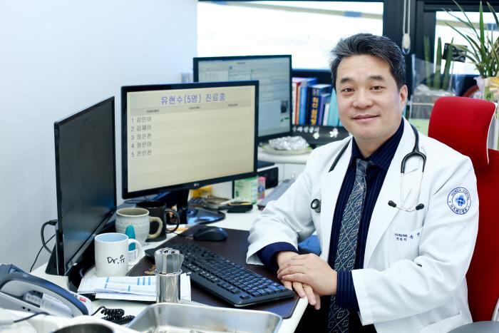 유현수 히즈메디병원장