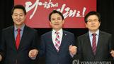 한국당 당권 주자들, `보수의 심장` TK서 합동연설회
