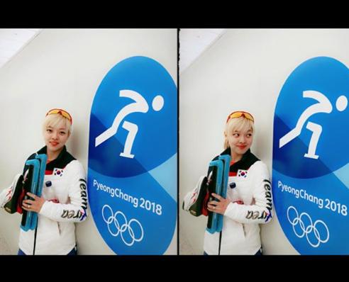 김보름 노선영 요구 사진=김보름 인스타그램