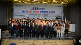 S&T 장학재단, 이공계 대학생 40명에 장학금 전달