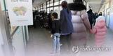 예비 초등생 19명 소재 불명…경찰