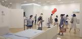 일룸, 로이 시리즈 `iF 디자인 어워드 2019` 수상