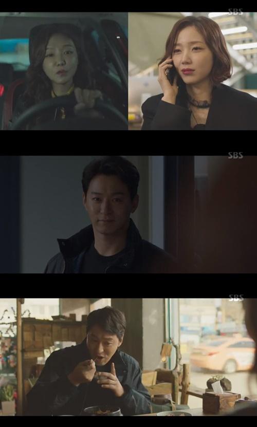 주진모 신소율 사진=SBS '빅이슈' 캡처