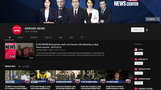 아리랑TV `동북아 대표 국제방송` 도약 선포