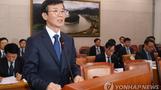 문성혁 해수부 장관 후보