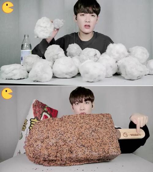 먹방 유튜버 '얌무'의 미세먼지 먹방(위)과 대왕 돼지바 먹방(아래) [사진 출처 = 유튜브 캡처]
