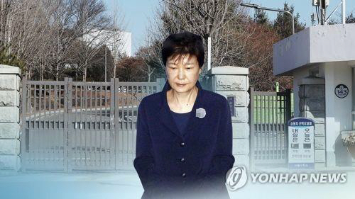 박근혜 전 대통령. [사진출처 = 연합뉴스]