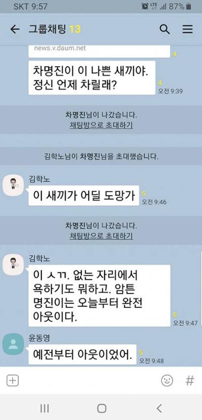 [사진 출처 = 이영성 한국일보 편집인 페이스북 캡처]