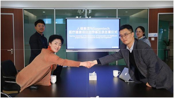 이정은 수젠텍 부사장(왼쪽 앞)과 지팡싱(Ji Fangxing) 휴먼웰 사장(오른쪽 앞) [사진 제공 = 수젠텍]