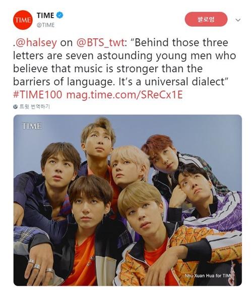 방탄소년단 사진=타임 공식 트위터 계정