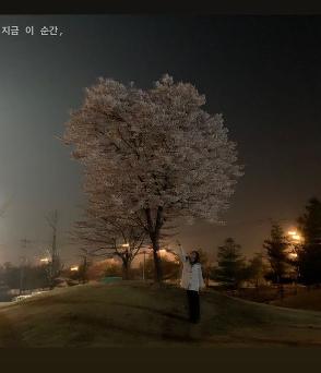 고성희 근황 사진=고성희 인스타그램