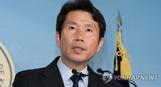 이인영, 민주당 원내대표 출마 선언…