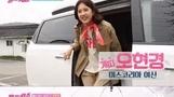 `불청` 신효범, `새 친구` 오현경 등장에