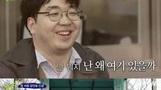 """'유 퀴즈 온 더 블럭' 조세호, 백허그하는 연인 목격 """"너무 부럽더라"""""""