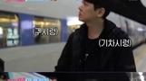 `불청` 최민용, 김부용과 여행에 불평