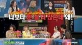 '비디오스타' 박나래, 산다라박은 누나, 본인은 이모 호칭에 '역정'