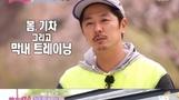 [종합]`불청` 김광규, `새 친구` 오현경 맞이 열창… 끝나지 않은 콘서트 여운