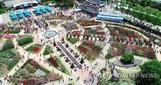 `곡성 세계장미축제` 주말 비 예보로 일부 일정 변경