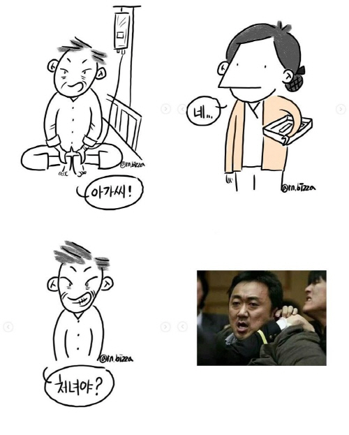 웹툰 '리얼 간호사 월드'의 한 장면 [사진 출처 = 최원진씨 인스타그램]