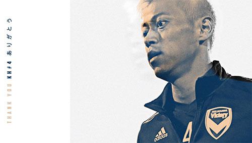 혼다 게이스케는 22일 산프레체 히로시마와 2019 AFC 챔피언스리그 조별리그 F조 6차전을 끝으로 멜버른 빅토리를 떠난다. 사진=멜버른 빅토리 SNS