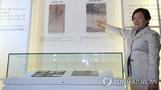 이화여대, 유관순 열사 이화학당 시절 사진 2점 최초 공개