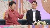 """이혜정, 남편 외도 고백...""""결정적 위기, 고민환 믿고 기다렸다""""(`아침마당`)"""