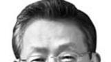 `신보 보신주의` 대수술…윤대희 이사장의 뚝심