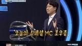 [종합]`대한외국인` 송가인X홍자X정다경X김나희X박성연, `트로트 여신들` 출격